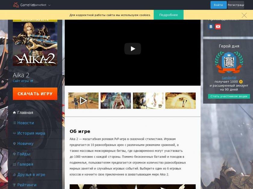 игровые сайты на 2 игроков