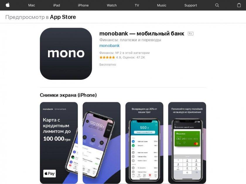 пополнение карты монобанка без комиссии кредит онлайн с плохой кредитной историей срочно