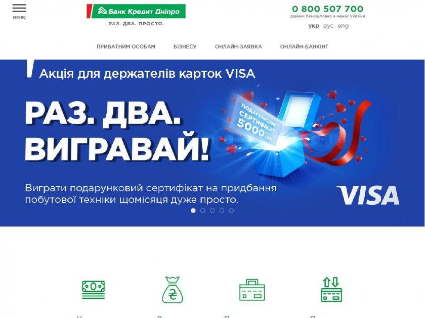 какой банк дает кредитную историю