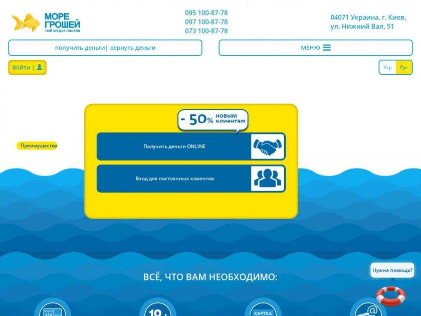 моментальный кредит онлайн на карту украина почему пфр дает справку без печати