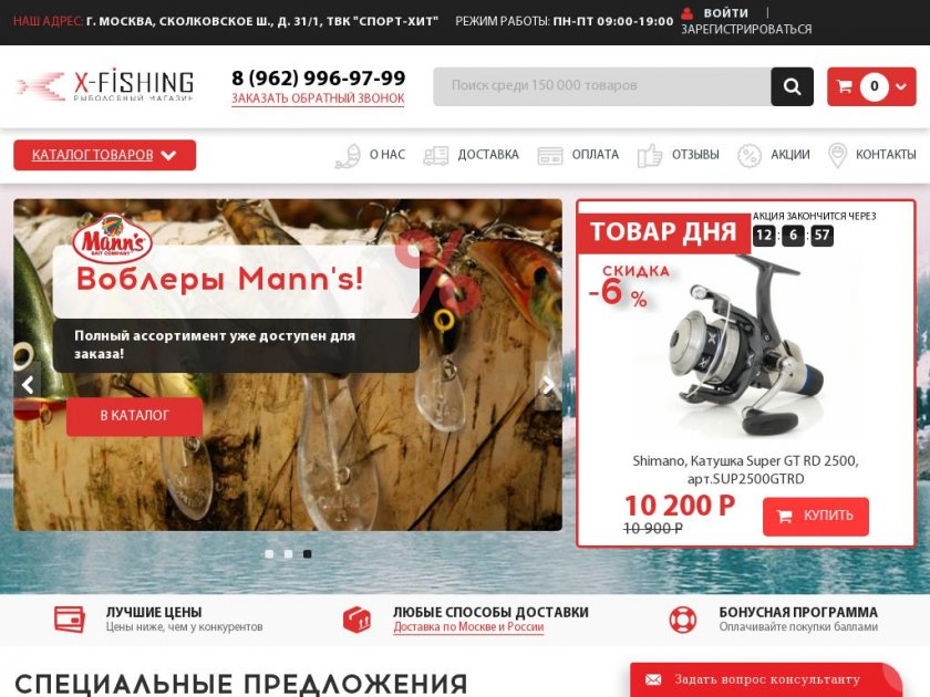 6ac753c7dcfc6 Biglion – купоны на скидки в Москве. Купи купон со скидкой на лучшие ...