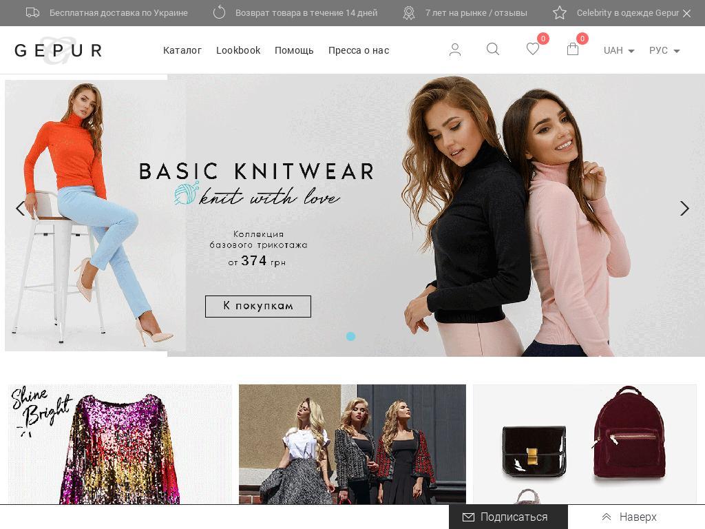 36707cba560 Интернет магазин модной женской одежды от производителя. У нас можно купить  одежду на любой сезон с доставкой по Европе и странам СНГ
