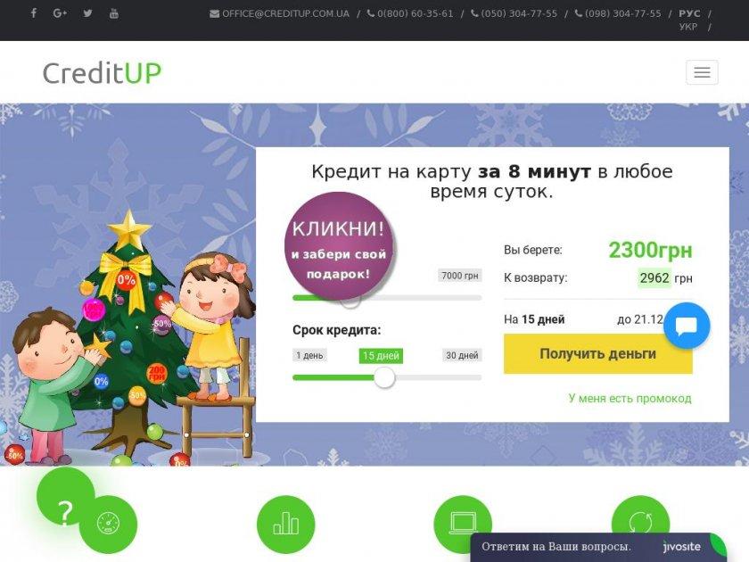 кредит онлайн на карту с плохой кредитной историей круглосуточно украина проверка авто по вин номеру гибдд официальный сайт костромская область