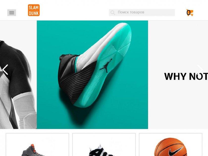 6da9b30c как правильно подобрать размер баскетбольных кроссовок » Angoliatko