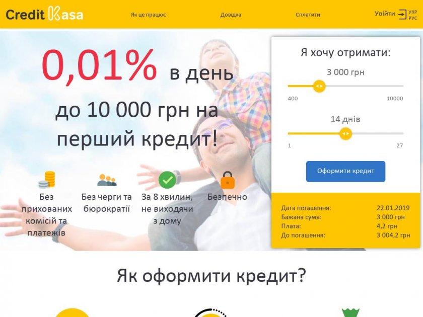байбол ру погасить кредит через онлайн